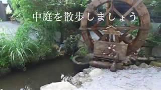 和モダンな温泉旅館 湯布院らんぷの宿VOL3 thumbnail