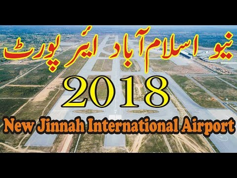 New Jinnah International Airport 2018 ||Full View Of New Islamabad Airport