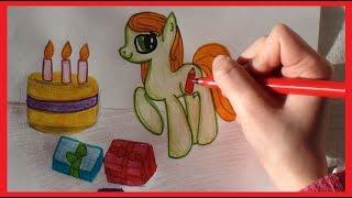 Я рисую пони. Как нарисовать пони в День Рождения. How to draw a pony in Birthday(Привет всем ! Я люблю рисовать. Посмотрите как рисовать пони в День Рождения. Все рисуют пони по разному...., 2015-02-10T14:59:17.000Z)