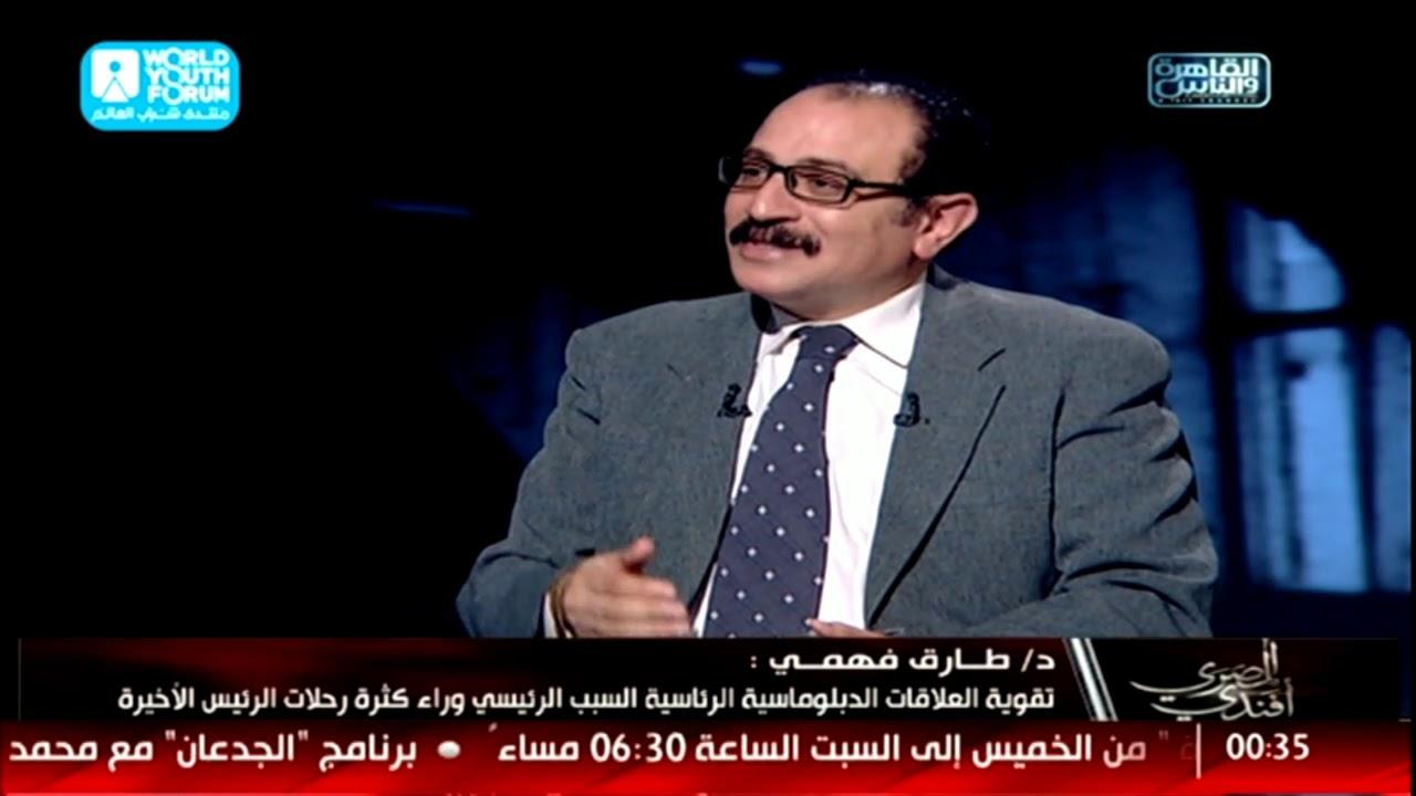 المصري أفندي  زيارات الرئيس السيسي الأخيرة .. كيف تنجح في تقوية علاقتنا الخارجية