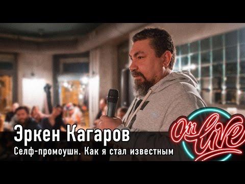 Лучшая Международная Галерея Современных Художников!!!