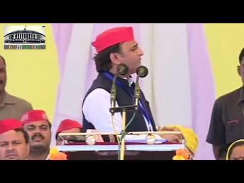 Akhilesh Yadav Speech in Shahdol, Madhya Pradesh