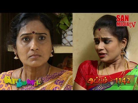 BOMMALAATAM - பொம்மலாட்டம் - Episode 1142 (13/10/2016)