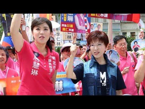唐慧琳 座談會上千人爆滿 唐慧琳說為了柱柱姐今年一月已加入國民黨