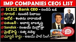 Download Imp Companies CEOs List    who is who 2019   Usefull Rrb Ntpc, Rrb Group D Mp3 and Videos