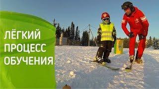 Оборудование Снежок - Обучение детей горным лыжам