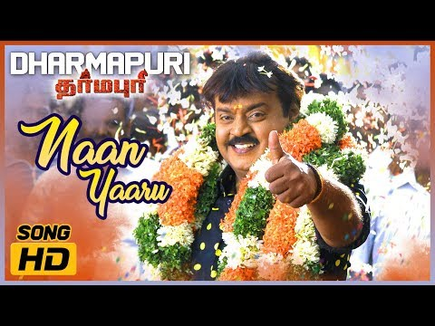 Vijayakanth Hit Songs | Naan Yaaru Video Song | Dharmapuri Tamil Movie | Vijayakanth | Sirpy