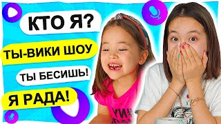 ТРОЛЛИМ ЯНДЕКС АЛИСУ/ПОЧЕМУ ОНА НЕ УЗНАЛА НАС?/Видео Анютка малютка