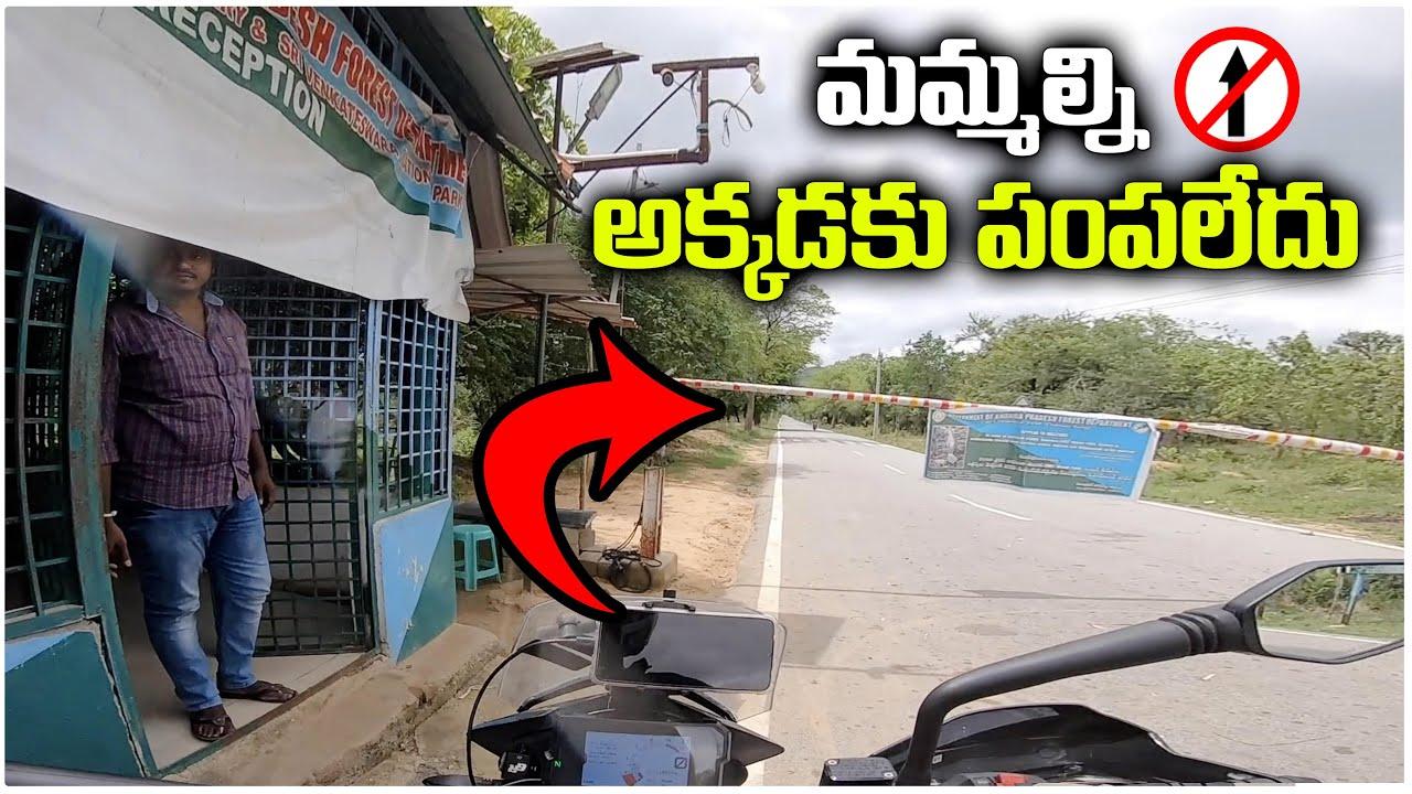 Karnataka Ride Day 3 | పర్మిషన్ లేదు 🥵 | Telugu Motovlogs | Bayya Sunny Yadav