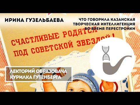Школьникам - Университет Лобачевского