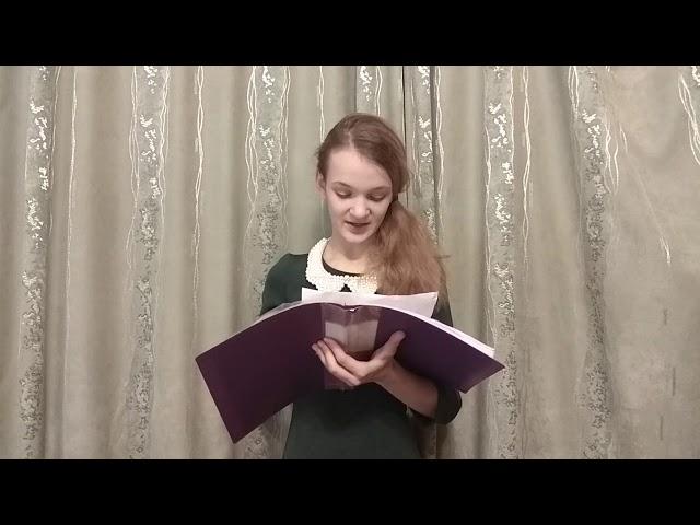 Изображение предпросмотра прочтения – АлесяСинеок читает произведение «Дорожите счастьем, дорожите!» Э.А.Асадова