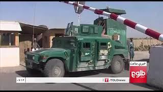 LEMAR NEWS 11 September 2018 /۱۳۹۷ د لمر خبرونه د وږی ۲۰  نیته