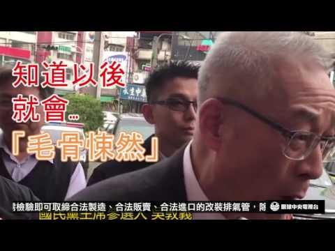 【央視一分鐘】慟!民法違憲 放蕩主義入侵中國