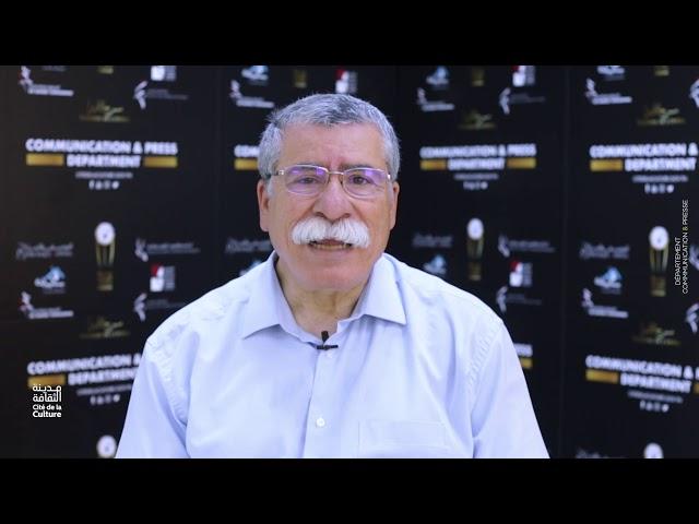 الاستاذ محمد محجوب يقدم المائدة المستديرة بعنوان الفلسفة واليومي
