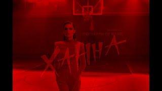 Ханна - Поговори со мной Version 2.0 (кадры, не вошедшие в клип)