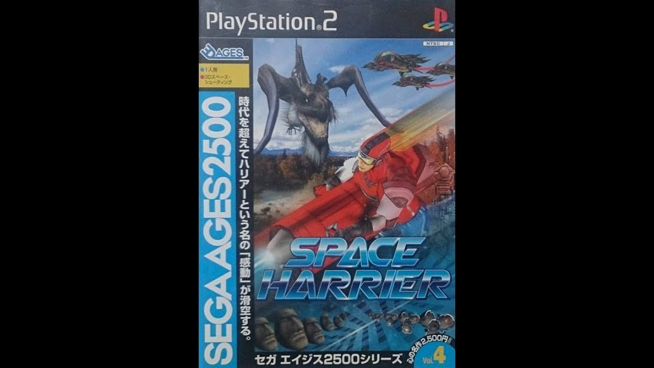 Ps2 gameplay 🔵 Space Harrier 🔴🔵 Sega Ages 2500 vol 4 🔴