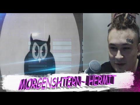 MORGENSHTERN - Hermit(ОРИГИНАЛЬНАЯ ВЕРСИЯ)