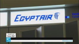 فرنسا تسخر إمكانياتها للمشاركة في البحث عن الطائرة المصرية المختفية
