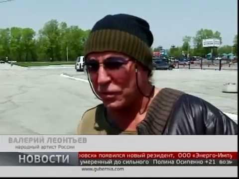 Гей знакомства в Хабаровске, гей сайт Хабаровск, парень