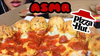 ASMR FIRST TIME TRYING PIZZA HUT NEW GARLIC KNOTS PEPPERONI PIZZA EATING SOUNDS No Talking MUKBANG