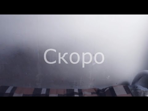 Куратор (Фильм про СИНИЙ КИТ) Трейлер
