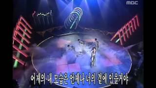 ART - Sad face, 에이알티 - 슬픈 얼굴, MBC Top Music ...