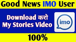Download lagu How to Download IMO Status Video # Trending Tech Zone