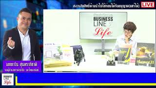 Business Line & Life 20-08-61 on FM 97.0 MHz