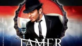 Tamer Hosny  Baghir3leha Ta3ebny Matwsnish Remix