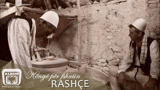 Bedri Bakiu & Fasli Kovaci - Kenga e fshatit Rashçe (Official Video HD)