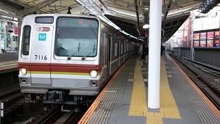 東京メトロ 10000系・7000系 8両編成 自由が丘駅発着・東急 5050系 8両編成 自由が丘駅発車