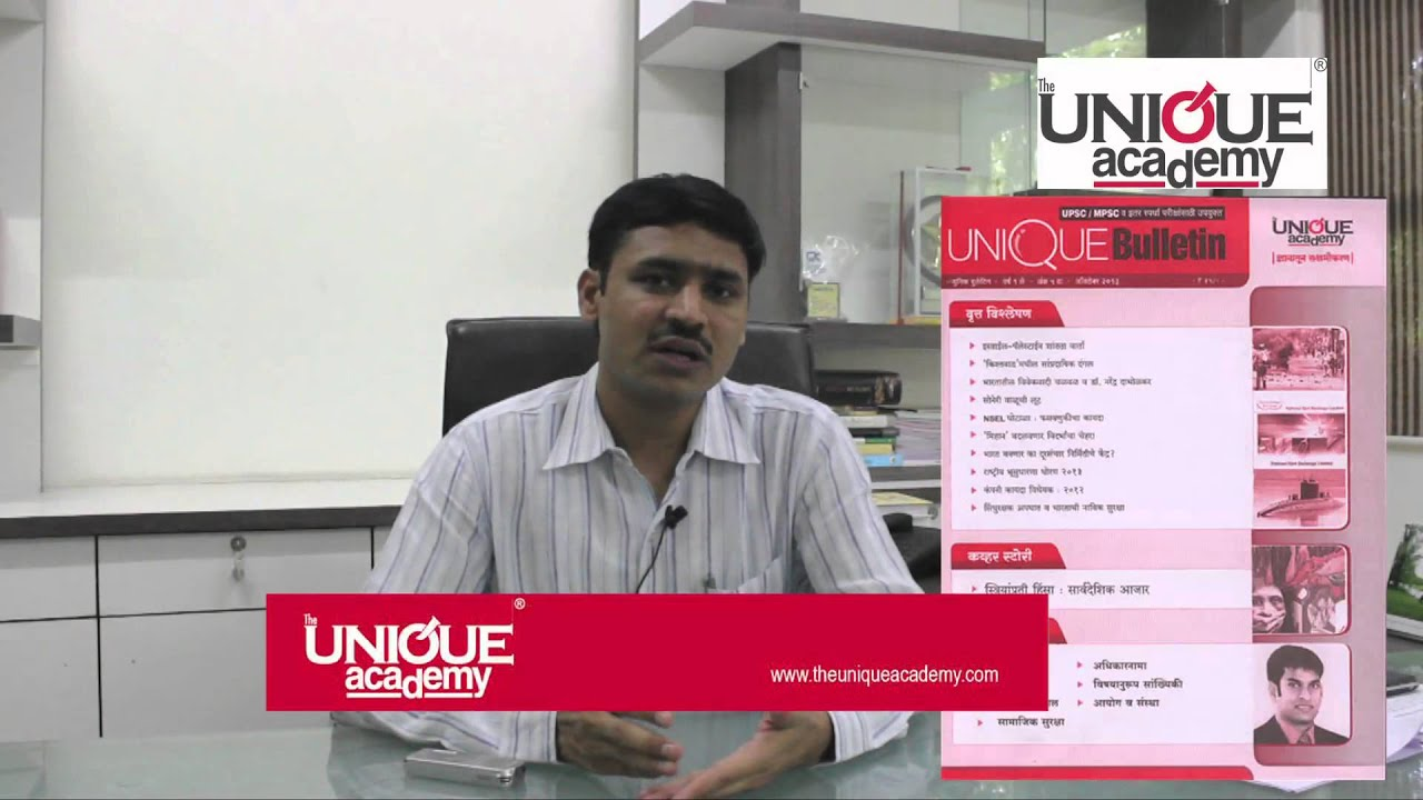 UPSC, MPSC, IAS, Bank PO, GATE, IES Exam coaching classes