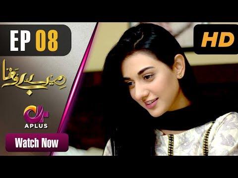 Pakistani Drama | Mere Bewafa - Episode 8 | Aplus Dramas | Agha Ali, Sarah Khan, Zhalay Sarhadi