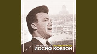 Говорит Комсомол