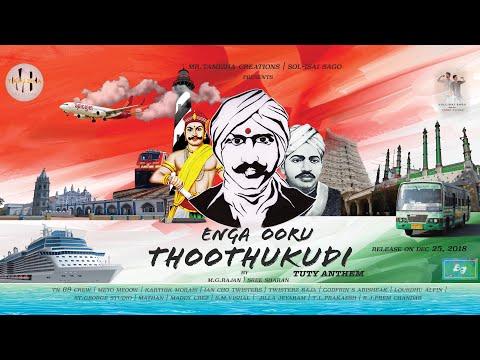 Enga Ooru Thoothukudi - Tuty Anthem Official Video Song - 2019