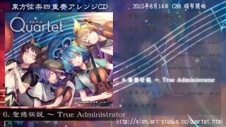 【Purchase CD or DL】https://xion-music.booth.pm 【How to Purchase...