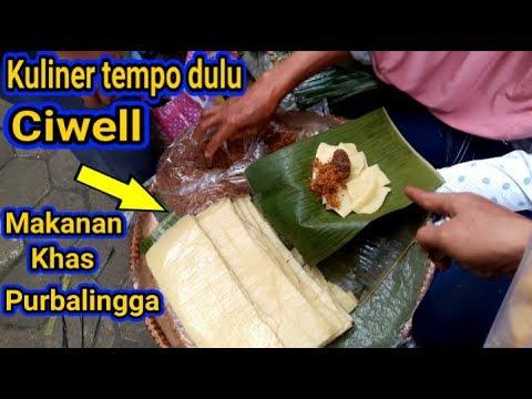 Cek Kuliner Tempo Dulu Ciwel Khas Purbalingga Pasar Losari Youtube