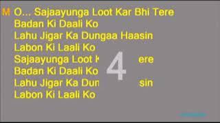 Chura Liya Hai Tumne Jo Dil Ko Karao with female voice