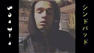 MARWAN PABLO - SINdBAD (Official Video Clip) | (مروان بابلو - سندباد (فيديو كليب