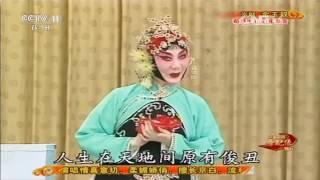 京剧《金玉奴》 1/2   【中国京剧音配像精萃 20160617】