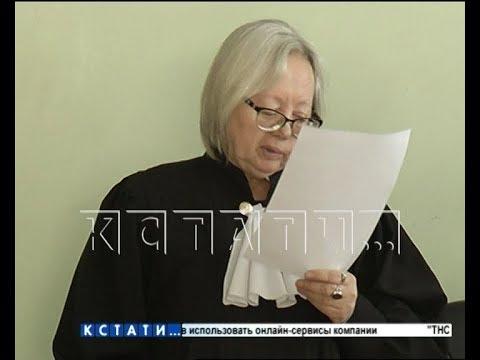 Чиновникам, разворовавшим Балахну - вынесен приговор, но пока не всем