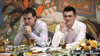 Свадьба Ильи и Оли
