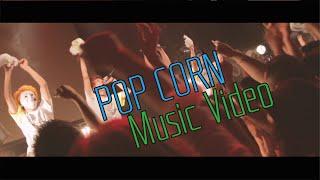 エグスプロージョン - POP CORN
