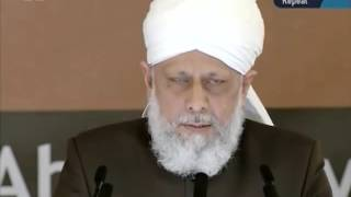 Address to Majlis Khuddam ul Ahmadiyya Germany 18 Sep 2011 by Hadhrat Mirza Masroor Ahmad aba