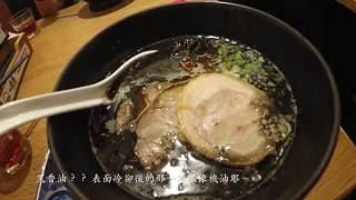 一風堂黑一風堂辣肉味增(Karaka)~~