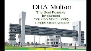 DHA Multan Latest Update Drone April 20 2019 New Information Ballot Date Development Prices