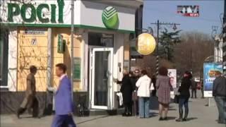 Город по имени Путин(Крымская партия