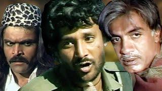 Khandesh Ka Dayalu Gabbar  खानदेश का गब्बर - Full Movie | Asif Albela