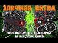AMD Vs NVIDIA 7970 Vs R9 290 Vs Rx 470 Vs Gtx 780 Vs Gtx 1050ti Vs Gtx 1060 Эпичный тест в 21 игре mp3