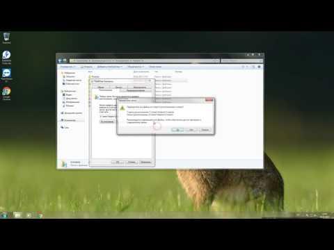 Перенос профиля пользователя и папок TEMP в  Windows7
